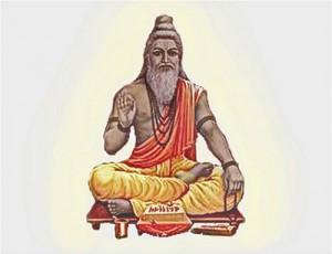 Гуру, духовный учитель